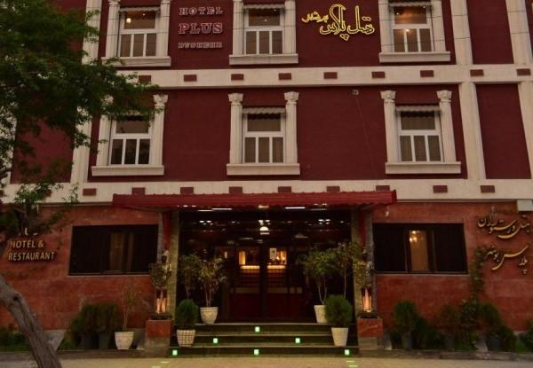 هتل پلاس
