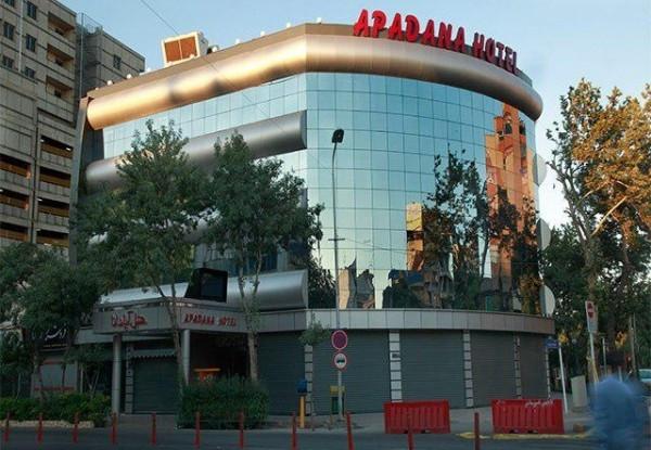 هتل آپادانا